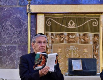 amos oz bookcity